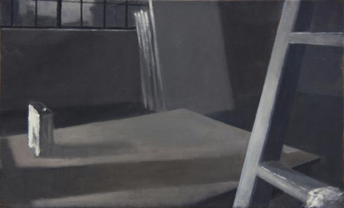 """Study 2, Remembered Detail III"", 2015, oil on canvas, 14 x 23"""